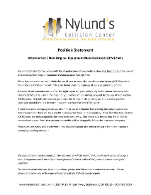 Nylunds aftermarket parts position statement